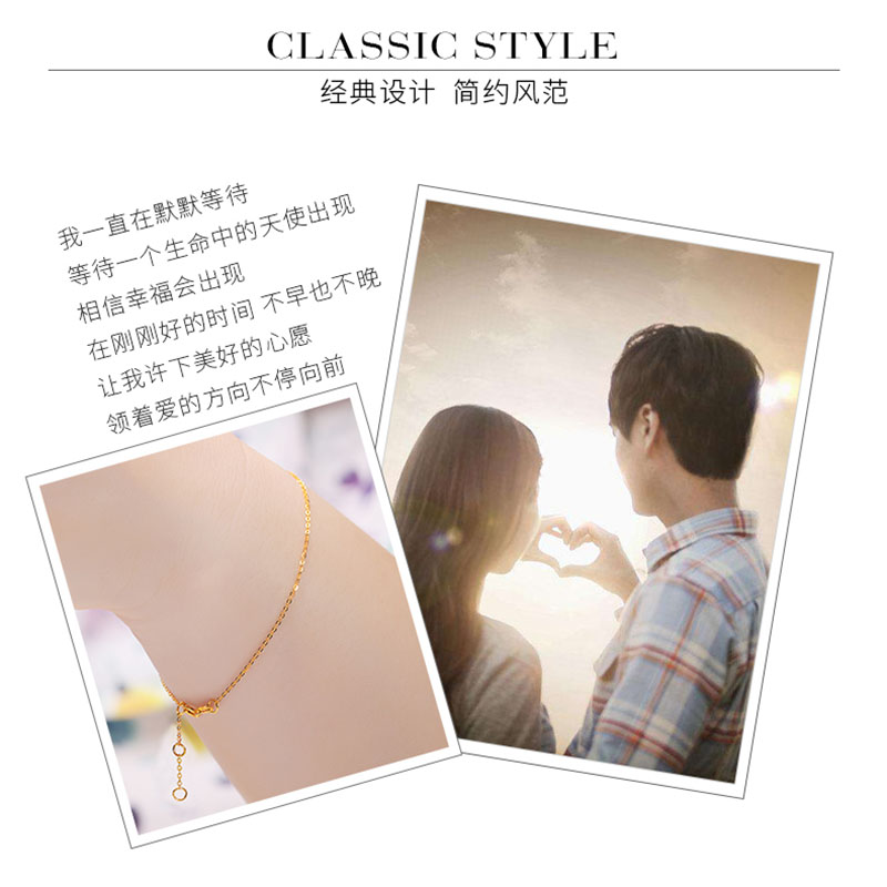 18k Au750 gold chain bracelet (4)