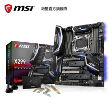 MSI X299 GAMING PRO CARBON AC new generation 2066 pin X299 computer motherboard