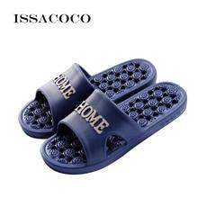ISSACOCO Men's Indoor Solid Non-slip Massage Slippers Bathroom Home Slippers Fashion Lightweight Beach Slippers Men's Flip Flops цены онлайн