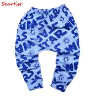 Seartist Baby Boys Girls Autumn Harem Pants Boy Leggings Newborn Cotton Long Pants Infant Fashion Trousers 2019 New Arrival 35
