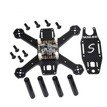 S130A Mini 130mm Integrated Frame Kit Super Light Pure Carbon Fiber DIY Racer Quadcopter with PDB F19684