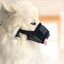 Регулируемая противоукусная намордник маска для собак Анти лай сетка рот морды для домашних собак