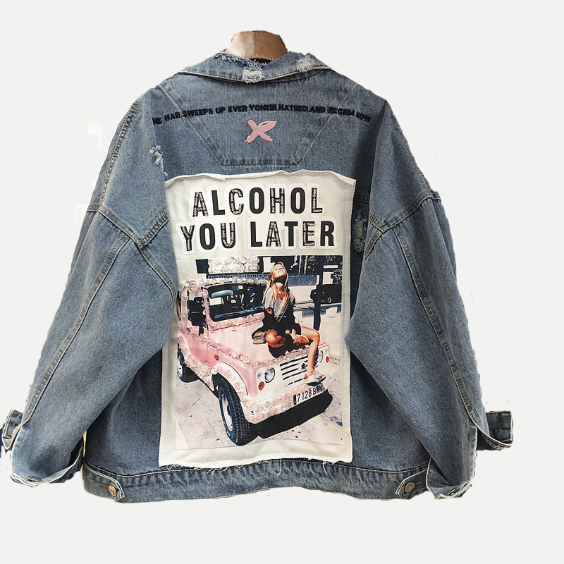Patch Back Punk Denim Jacket Coat Distressed Casual Button Up Jackets Long Sleeve Single Breasted Short