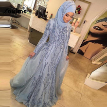 Luxury Muslim Long Sleeve Crystal Mermaid Formal Evening Party Dress Dubai Turkish Arabic Gowns Dresses