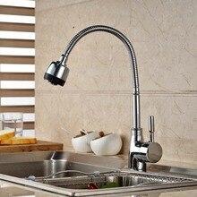 Кухонный кран одной ручкой отверстие весна кухонный кран на бортике холодной водопроводной воды