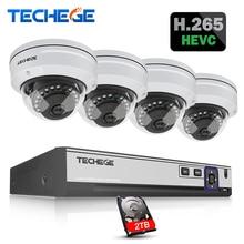 Techege H.265 4CH CCTV System 5MP 3MP 2MP POE IP Camera Waterproof Vandalprpof Motion Detect Email Alert Surveillance Camera Kit