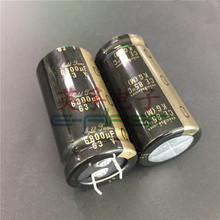 цена на 2018 hot sale 2PCS/4PCS Original nichicon 63v6800uf 63v KG audio special Electrolytic capacitor 25X50 free shipping