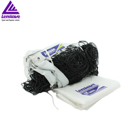 2016 New High Quality Beach Volleyball Net Sports Accessories Lenwave Brand Black Volley Ball Net Free Shipping