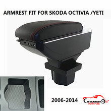 CITYCARAUTO BIGGEST SPACE+LUXURY+USB Car armrest box central Storage content box with cup holder USB FIT FOR SKODA YETI OCTIVIA