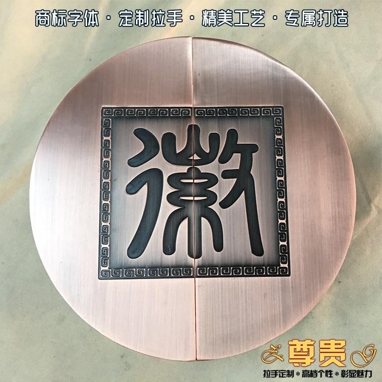 Custom logo handle door handle Chinese antique wood door glass door handle carved semicircular handle