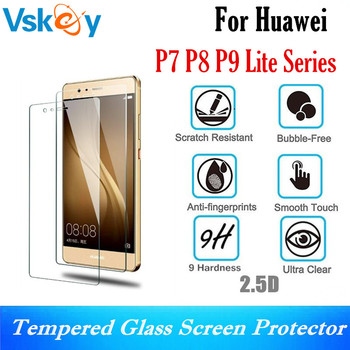 VSKEY 10pcs 2.5D Tempered Glass For HuaWei P9 Mini P8 Lite 2017 Screen Protector Protective Film