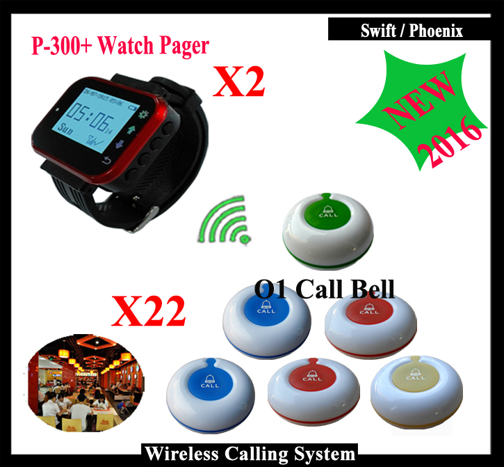 Waiter coaster pager system With 2pcs beeper pager Watch Show restaurant table numbers and 22pcs wireless bell button restaurant pager watch wireless call buzzer system work with 3 pcs wrist watch and 25pcs waitress bell button p h4