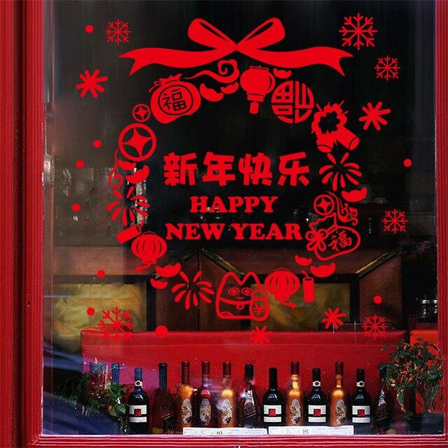 Terbaru 40x60 Cm Selamat Tahun Baru Cina Perlengkapan Dekorasi