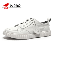 Z.SUO Men's Fashion Casual Shoes New Style Low Top Lace Up High Quality Canvas Shoes Non Slip Rubber Sole