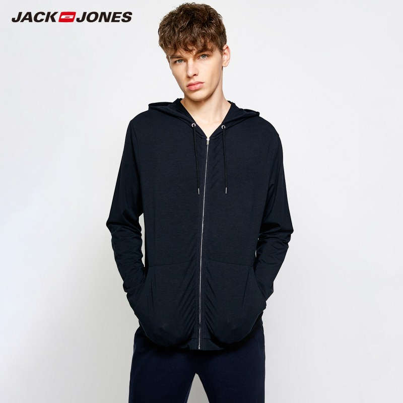 JackJones Men's Light Hoodie Sweatershirt Thin Pullover Top Homewear 2183HE503