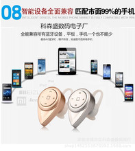 Bluetooth Earphone Stereo Earbud Headphone Wireless Sports Headset for iphone 6/5/4 galaxy S5/S4/3 iOS/Android