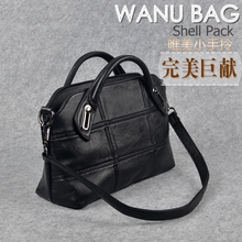 PU Leather Small Shoulder Bag