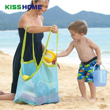 Children Sand Away Protable Mesh Bag Kids Beach Toys Clothes Towel Bag Baby Toy Storage Sundries Bags Women Cosmetic Makeup Bags(China)