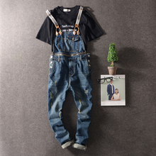 The new spring personality cat strap jeans pants slim men men male feet Siamese Suspenders
