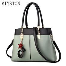 Brand Leather Handbags Big Women Bag High Quality Casual Female Bags With Pendant Tote Shoulder Bag Ladies Crossbody Large Bag