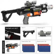 Rifle Soft Bullet Gun Toy Live CS juegos elite Electric Outdoor Diversión Deportes Regalos Pistolas airsoft pistola Toy Guns Cool Safety toys