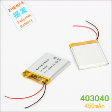 3.7V lithium polymer battery Rechargeable 043040 403040 450mAh For smart home MP3 MP4 mp5 GPS PSP small stereo bluetooth speaker