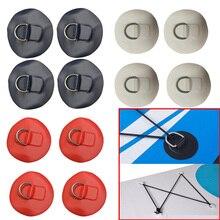 4 шт из нержавеющей стали D-Ring Pad патч ПВХ круглое кольцо Pad для надувной лодки Плот лодки доска для серфинга