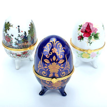 Qingmos Multicolor China Ceramics 70*100mm Egg Multi Purpose Box for Jewelry Displays with Jewelry Box Gift Porcelain Box-box24