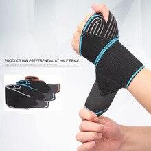 Gauntlets Bandage, Hand Palms, Fitness Basketball Strength Training Bracers Gauntlets, Weightlifting Help Men & Women Sports