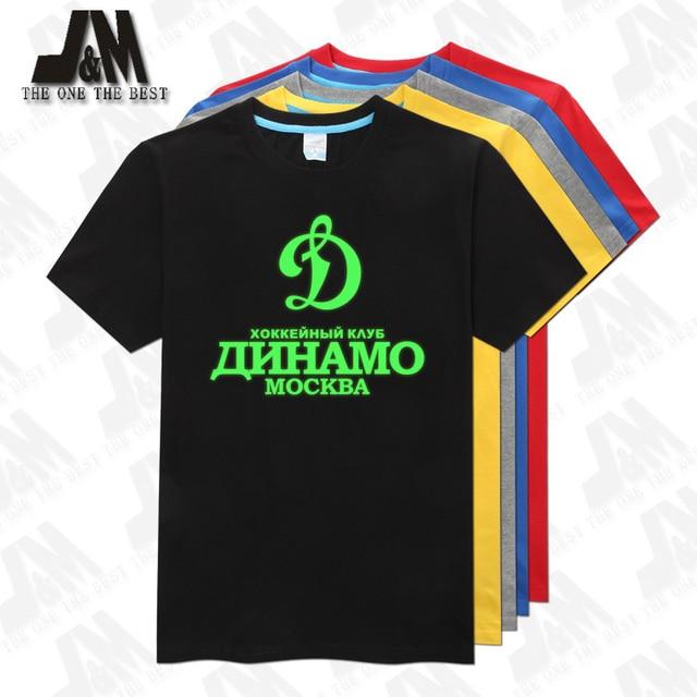 e5b99c093 KHL Dynamo Moscow Dinamo Moskva Russian BaseT shirt 100% cotton patterns  loose men's t shirts