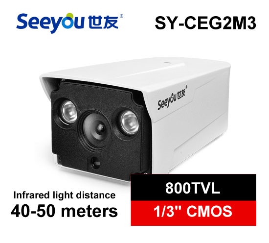 Seeyou 1/3 CMOS 800TVL Waterproof Outdoor Dome Security Analog Camera CCTV 2PCS infrared light 40-50m night vision IR Camera mdc3100lt b1 super night vison king exclusive 1 2 cmos mdc cctv camera with mscg glass original mdc camera without bracket