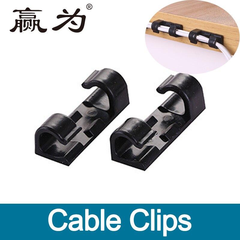 20pcs Wire Cable Management Organizer Desktop & Workstation Cord Clips Management Holder Data Telephone Line Cable Winder Sleeve data management