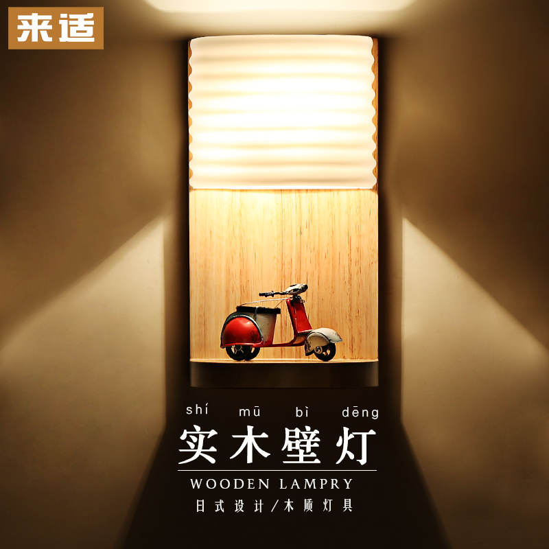Led Japanese living room wall aisle study lamp light in the bedroom wooden wood shelf lamp bedside lamp modern style wooden led wall lamp 220v bed room bedside wall light natural solid wood frosted glass foyer study home decoration
