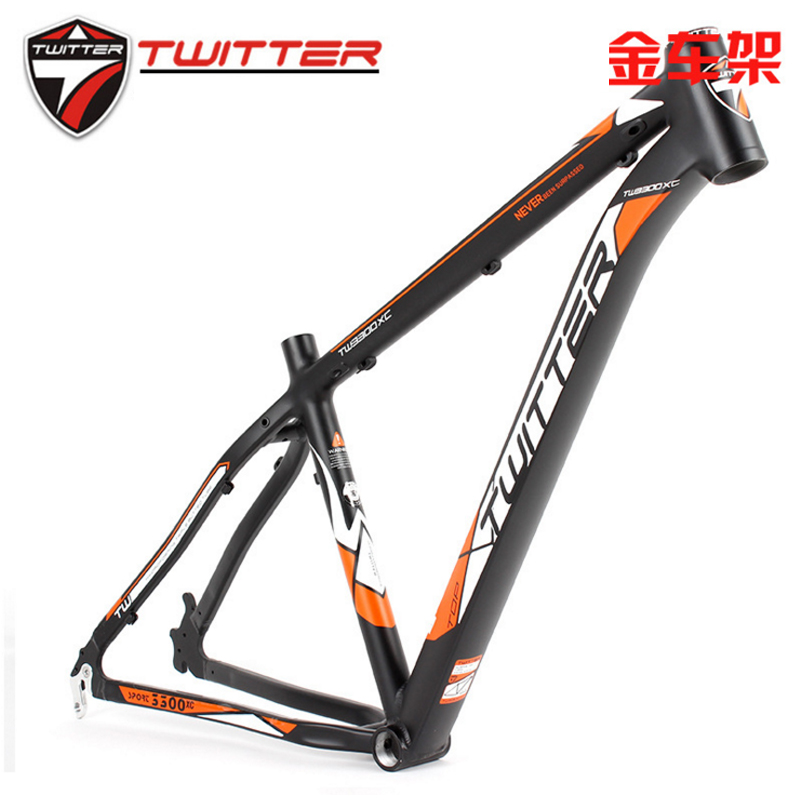 Bicycle Frame mtb 29er 26er 27er 15 17 19 Bike Frame ultra light ...