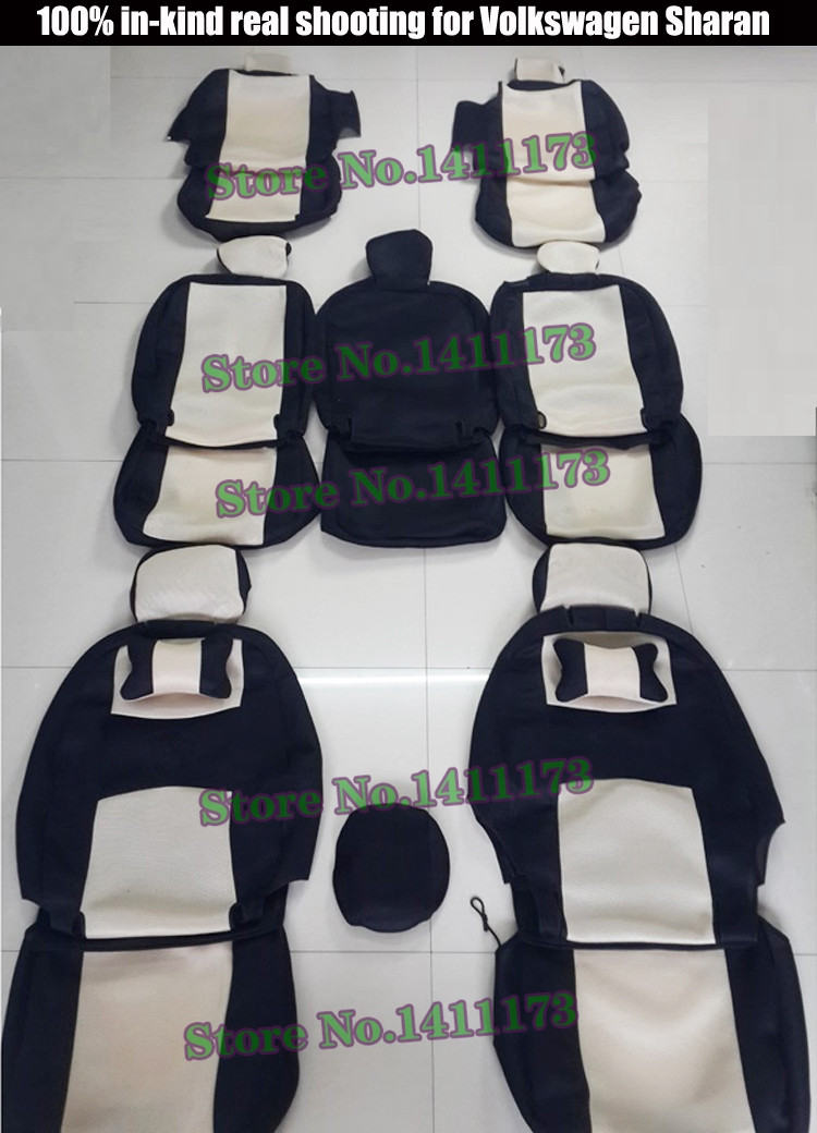 car seat covers for sharan (1)