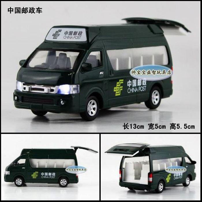 Plain mail car transport vehicle school bus alloy car model
