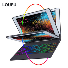 Loufu 360 Rotation Cover For iPad 9.7 Keyboard Case Wireless Bluetooth With 7 Colors Backlit Keyboard For iPad Air 2 Pro 9.7