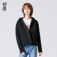 Toyouth Jackets 2017 Autumn Women Zipper Solid Color Casual Loose Batwing Long Sleeve Pocket Short Coat