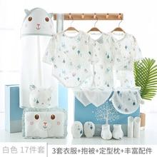 17pcs/set Newborn Baby Clothing Set 0 3M Baby Clothes Cheap Baby Boy/Girl Clothes 100% Cotton high quality Cartoon Kids Wear