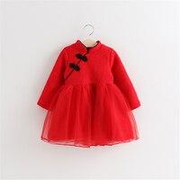 Chinese Red Lace Cheongsam Girls Tutu Dresses Princess Dress Girl Children Costume Kids Clothes Traditional Girl Dress 70C1008