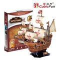 New authentic CubicFun 3D puzzle Paper model boat T4008h Santa Maria - Hardcover