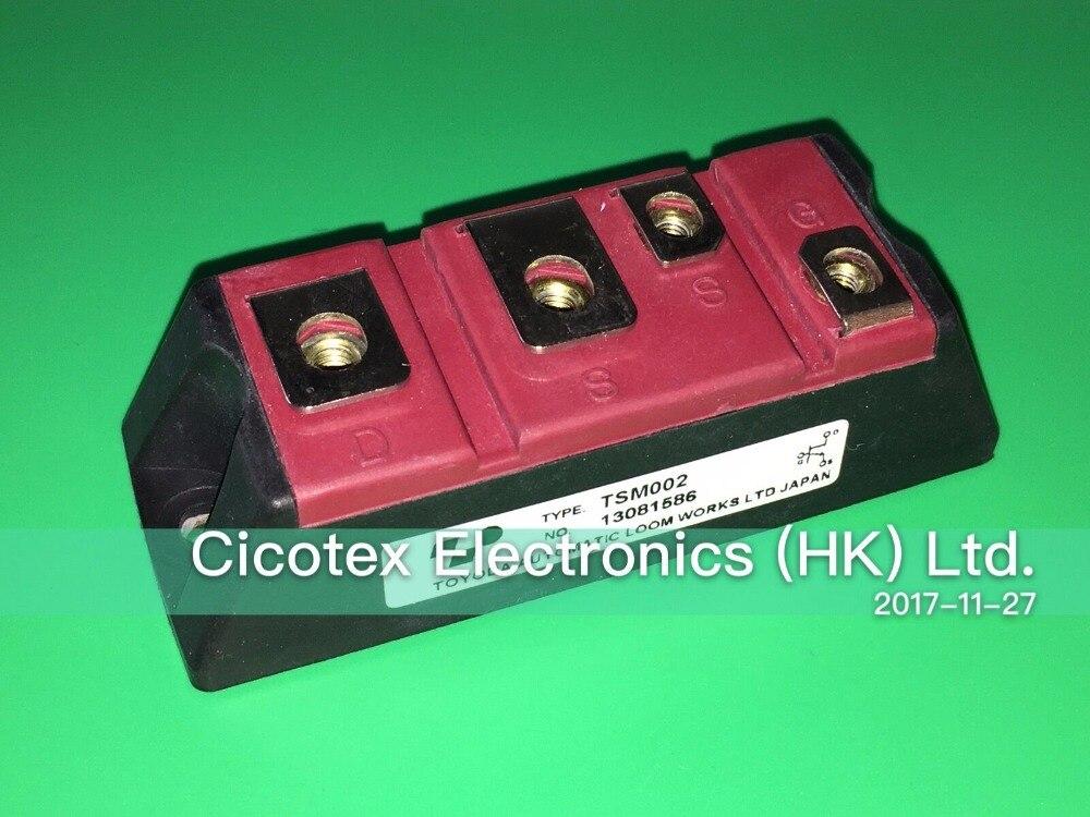 TSM002 Forklift Power supply module IGBT IC TSM-002 TSM002 Forklift Power supply module IGBT IC TSM-002
