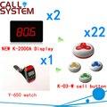 Mesa De Restaurante Wireless Camarero Sistema de Llamada 433.92 mhz Mejor Precio Más Popular de Llamadas (2 + 1 + 22 botón de llamada)