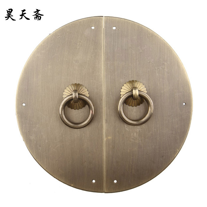 [Haotian vegetarian] bronze copper door handle HTK 004 Chinese antique double open 10cm