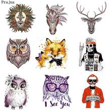 Prajna Motorcycle Patches Wolf Wol Deer Tiger Elephant Heat Transfer Egyptian Hot Vinyl Stickers Iron On Patch For Rock Jacket(China)