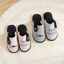 Indoor Bedroom Lovers Couples Floor Shoes Women Winter Home Slippers Cartoon Cat Shoes Soft Winter Warm House Slippers  8807