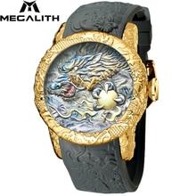 MEGALITH Waterproof Watch Men Top Luxury Brand Big Dial Dragon Sculpture Emboss Quartz Clock Relojes Hombre