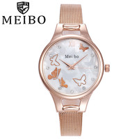 MEIBO Butterfly Hot Fashion Women Quartz Watch Luxury Plastic Leather Analog Wrist Watches Female Clock Relogio Feminino 533