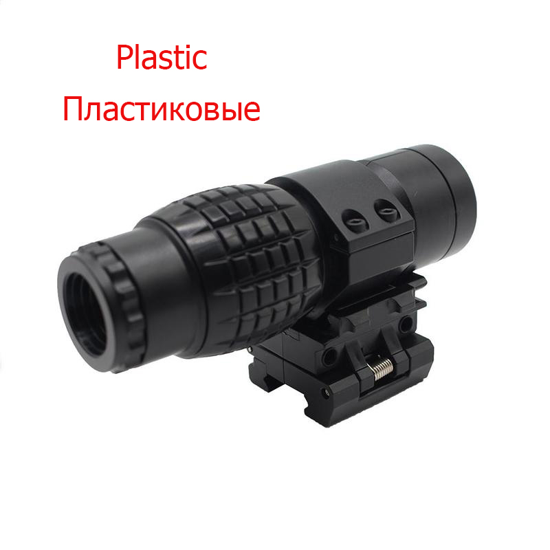 3x Magnifier Riflescope Plastic Tactical Magnifying Hunting Scope For Riflescopes Toy Mount Fits Holographic Reflex Sight