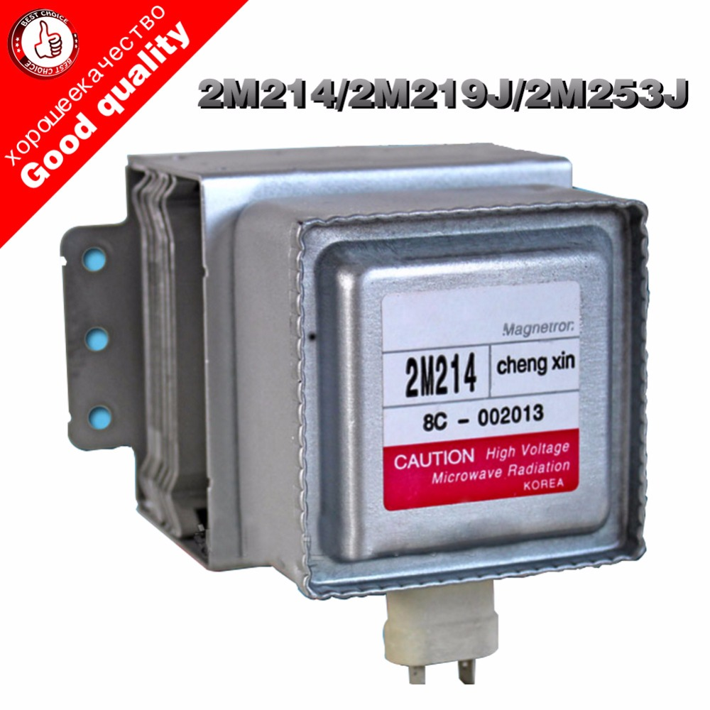 Beste Free shipping 2M214/2M219J/2M253J 2M214 for LG Magnetron Microwave JN-38